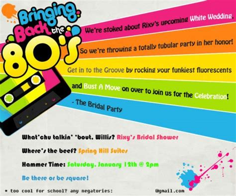 80s party invitations quotes
