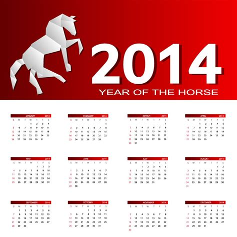 search results for happy new year jpegs calendar 2015