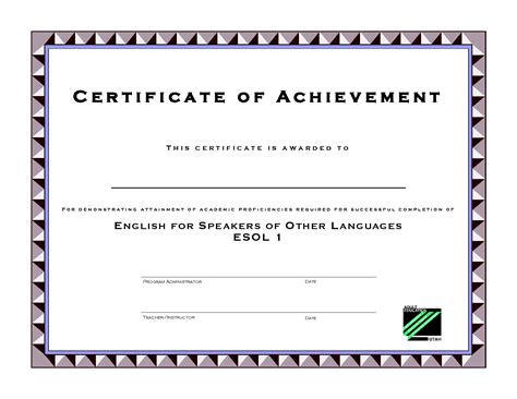 certificate of achievement template certificate of achievement for free template for