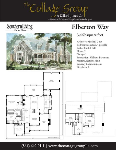 Elberton Way House Plan