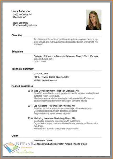 How To Make A Resume For Free by 16 How To Make A Cv For Basic Appication Letter