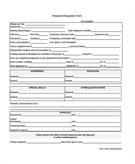 sle requisition forms