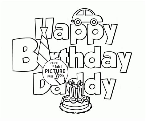 sports happy birthday coloring pages happy birthday daddy coloring page for kids holiday