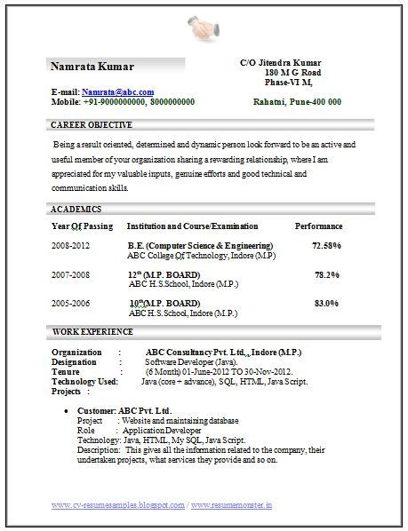 computer science curriculum vitae sle best 25 cv template ideas on cv info and cv in