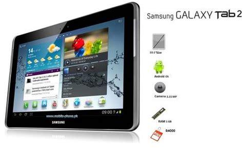 Samsung Tab 2 Gt P5100 devices samsung galaxy tab 2 gt p5100 32gb wi fi 3g