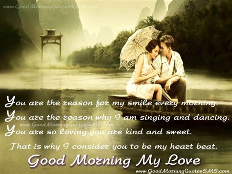 couple gm wallpaper good morning pictures happy morning images good morning