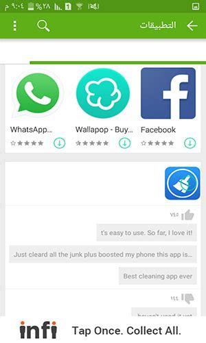 mobile market apk موبايل 1 ماركت