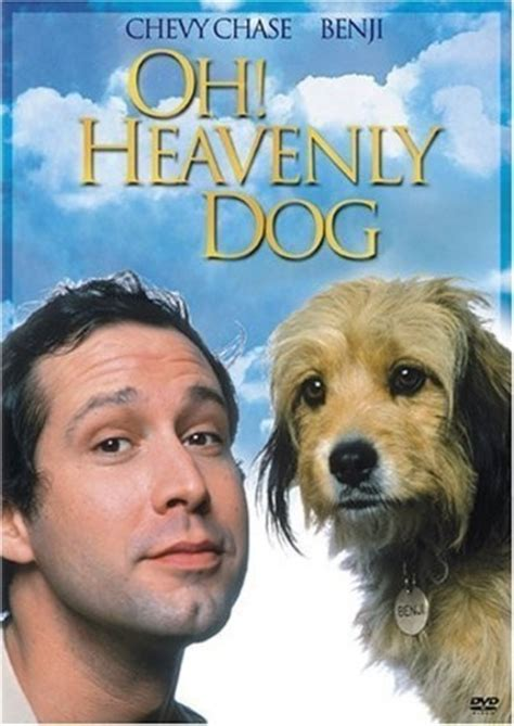 oh puppy oh heavenly review summary 1980 roger ebert
