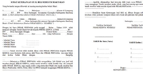 contoh format surat jual beli tanah sebelum di aktakan