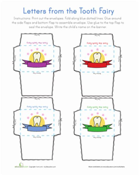 letter from the tooth template tooth letter worksheet education