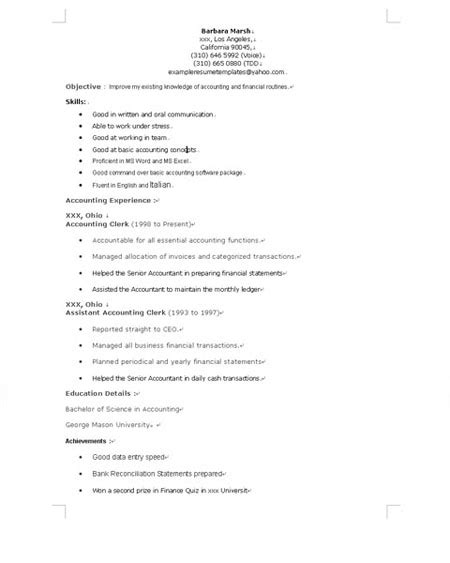 Entry Level Account Manager Cover Letter Office Administrator Resume Exle Resume Template 2017