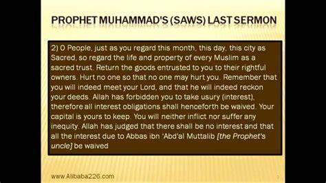 prophet muhammad saws  sermon  english translation