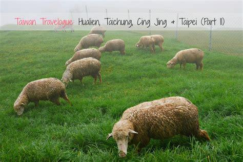 Cing Wardrobe by Taiwan Travelogue Hualien Taichung Cing Jing Taipei