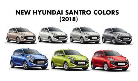 new color hyundai santro colors beige silver white blue