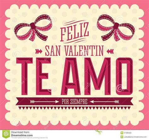 san valentin pictures and images te amo feliz san valentin stock vector illustration of