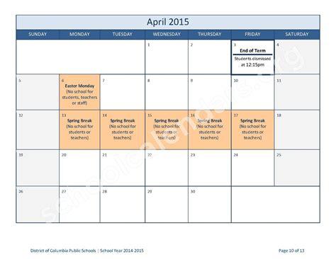 Julian Calendar Converter 2015 Julian Calendar Converter Calendar Template 2016