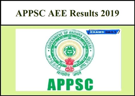 appsc aee results  exams daily