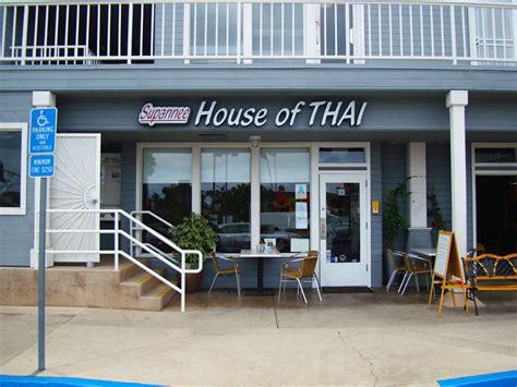 supannee house of thai supannee house of thai san diego ca simplegood net