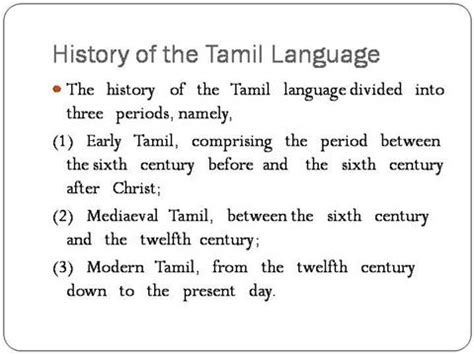 powerpoint tutorial in tamil tamil journalism authorstream