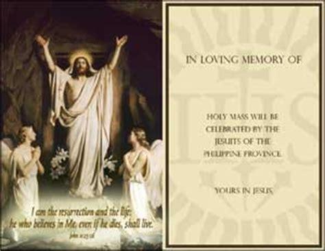 mass card template e mass cards philippine jesuits