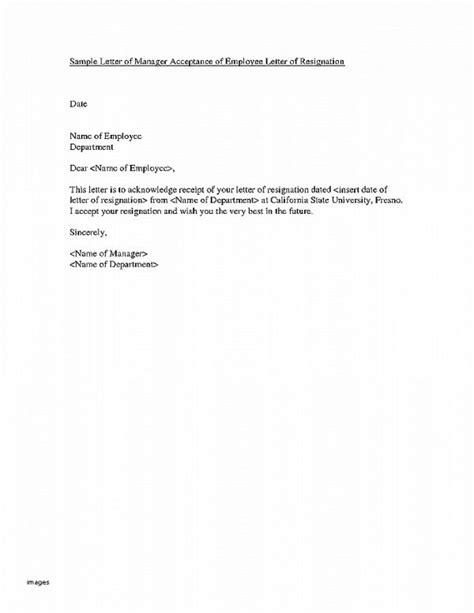 Resignation Letter Lovely Humorous Resignation Letters Humorous Resignation Letters Fresh My Humorous Letter Template