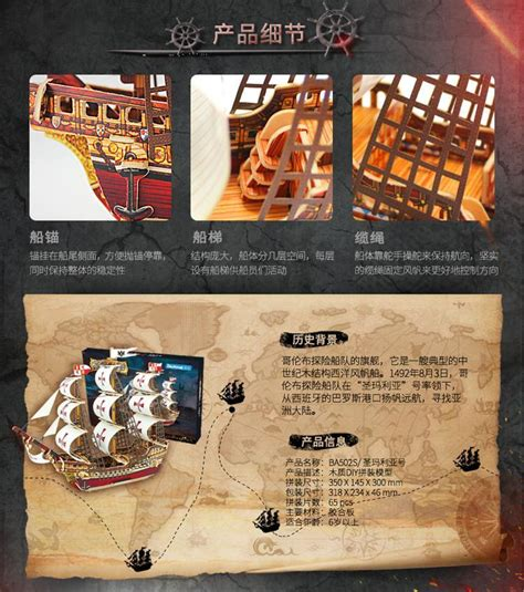 3d Puzzle Robotime Post Office In The Forest F108 robotime wooden 3d model gift puzzle mini sailboat wood ancient war ship boat