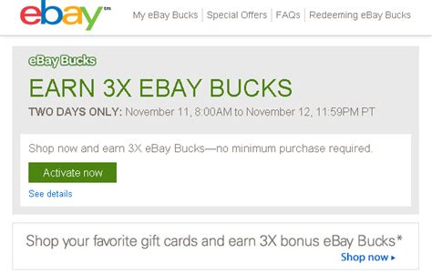 Places That Sell Ebay Gift Cards - staples stores sell ebay gift cards ways to save money when shopping