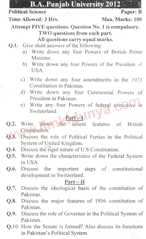 paper pattern of english b a punjab university past papers 2012 punjab university ba political science