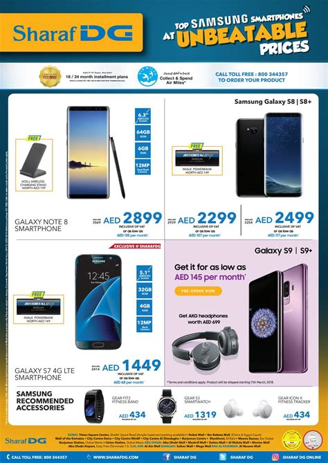 samsung offers sharafdg samsung mobile offers and promotions in uae
