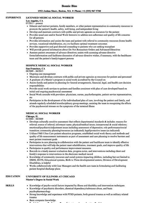 social worker resume sample internships com
