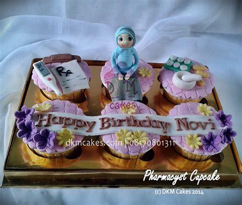 Berkualitas Cake Brush Kuas Kue pharmacy dkm cakes toko kue jember