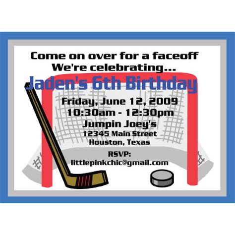 hockey birthday card template hockey birthday invitations ideas bagvania free