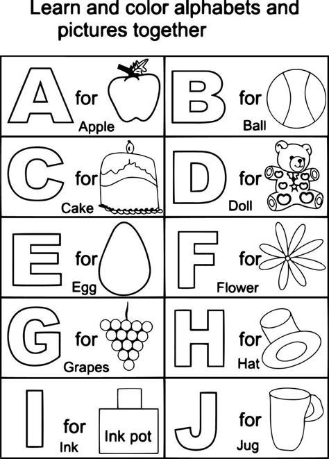 printable coloring sheets coloring sheet abc coloring sheets printable abc color