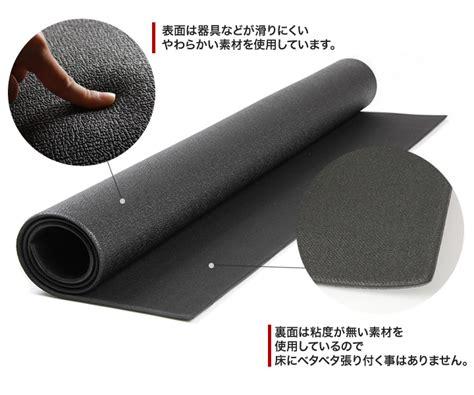 Vibration Reduction Mat by C Rakuten Global Market Floor Mat Mat Pvc
