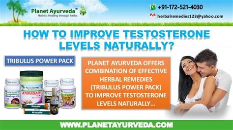 how to improve testosterone levels naturally