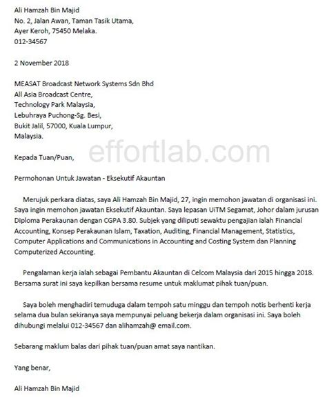 contoh application letter for scholarship contoh application letter vacancy contoh