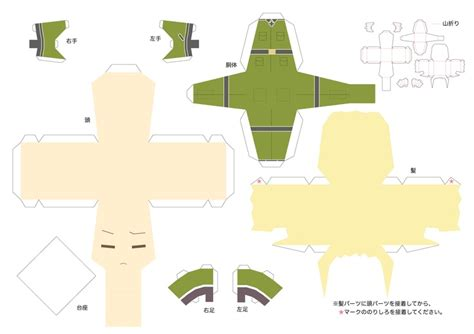 Free Papercraft Patterns - 17 best images about paper dolls on papercraft