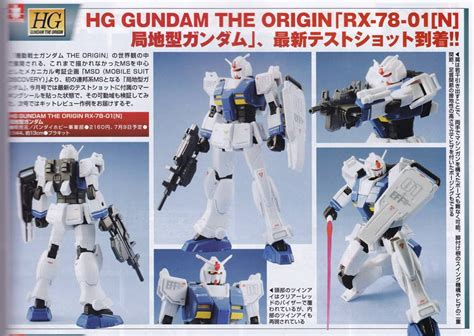 Hg Gundam Local Type Gundam The Origin gundam hg 1 144 gundam the origin msd series gundam