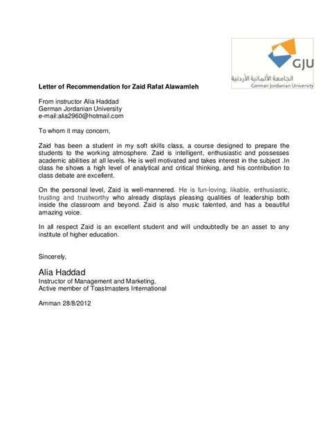 Letter Of Recommendation In German letter of recommendation for zaid rafat alawamleh