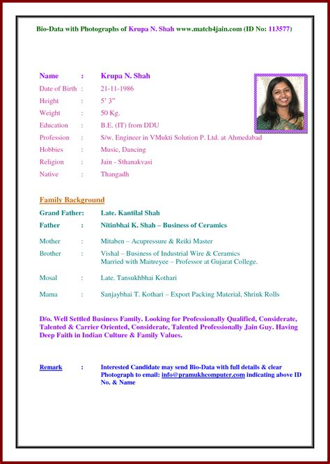 Biodata Sample For Marriage Proposal   Example Good Resume Template