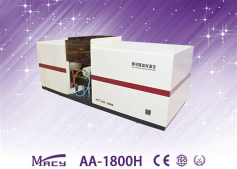 hollow cathode l in atomic absorption spectroscopy chemical cosmetics images