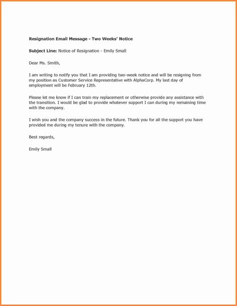 Basic Resignation Letter Two Weeks Notice 9 Simple Two Week Notice Template Notice Letter