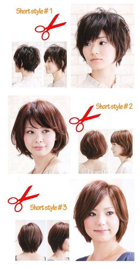 Korean Hair Short Back Pic - vanity boulevard asian hairstyles what do girls want