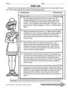 collections of working backwards problem solving worksheet