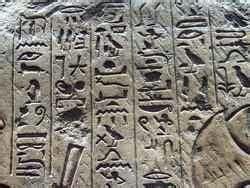 vas horoskop egipatski horoskop koji duh vas štiti astro sajt