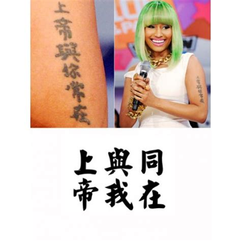 nicki minaj tattoo meaning nicki minaj tattoos nicki minaj tattoos temporaires