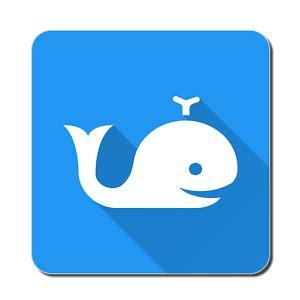 mobile file manager beluga file manager 1 1 10 apk free cracked on