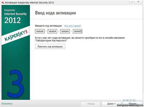 resetter l310 full version kaspersky kavkis trial reset full version azagen