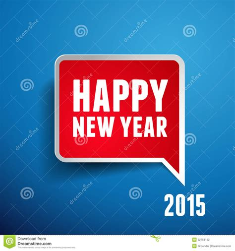 happy new year 2015 greeting ecard