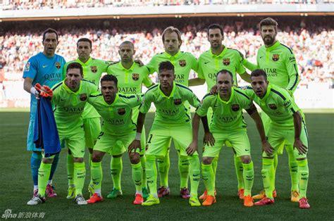 atletico 1 0 barcelona china org cn barcelona es ce 243 n de liga al ganar 1 0 al atl 233 tico de